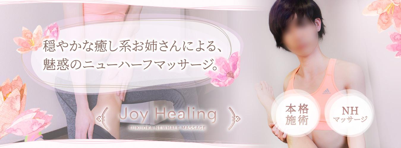 大阪ニューハーフマッサージ小倉玲奈