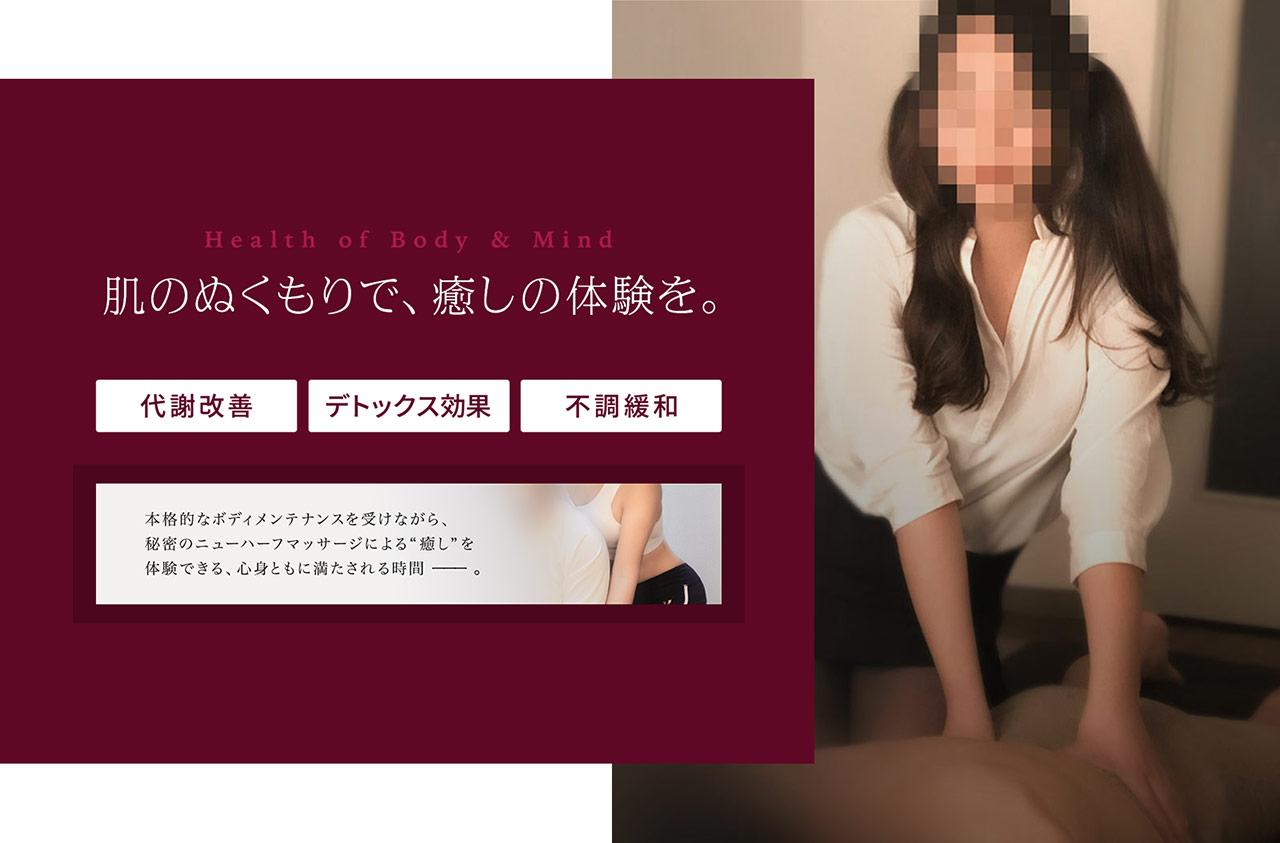 東京ニューハーフマッサージ専門店BODYFIRST-TOKYOはこちら