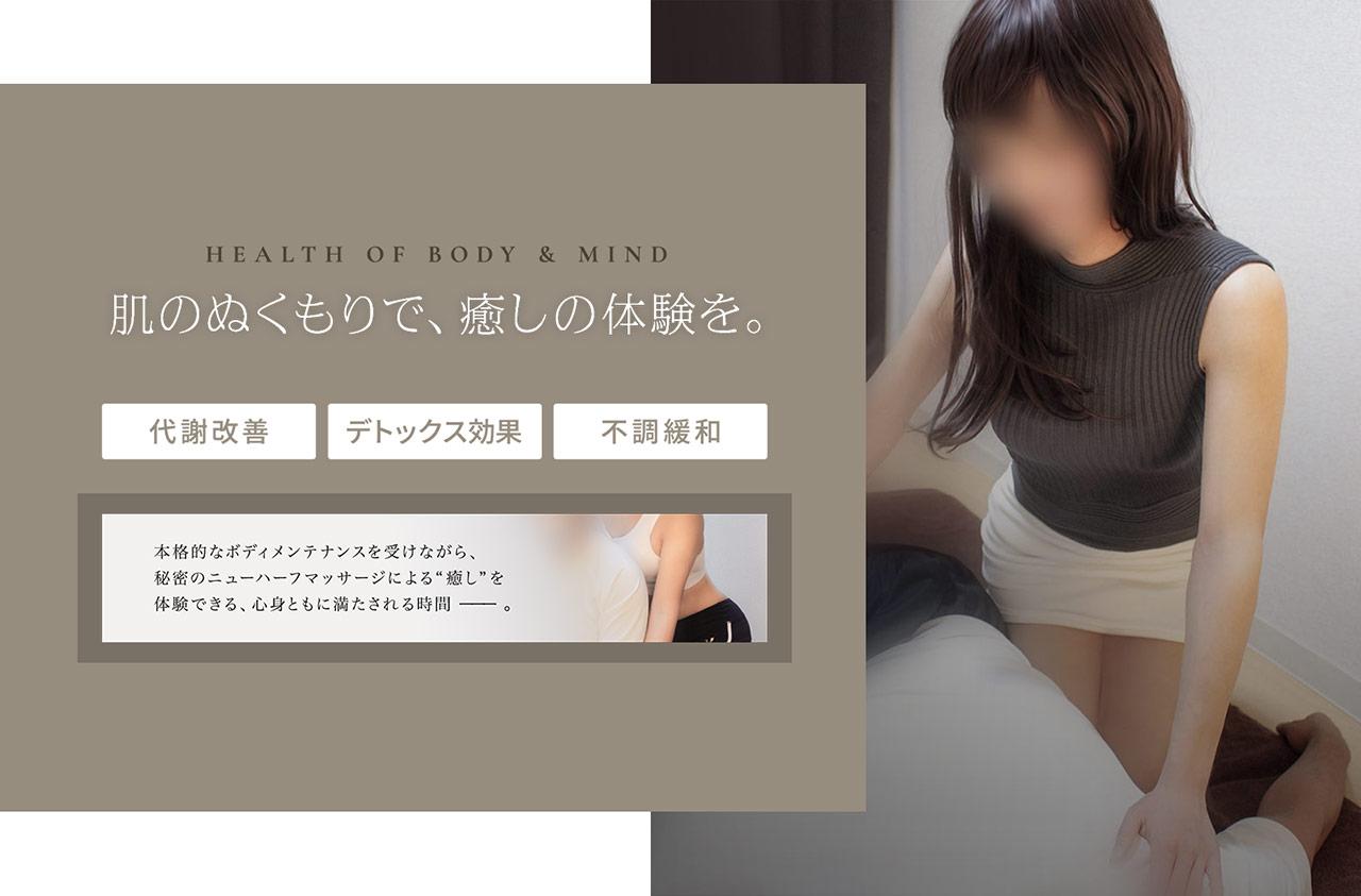 東京ニューハーフマッサージ専門店PRECIOUSはこちら