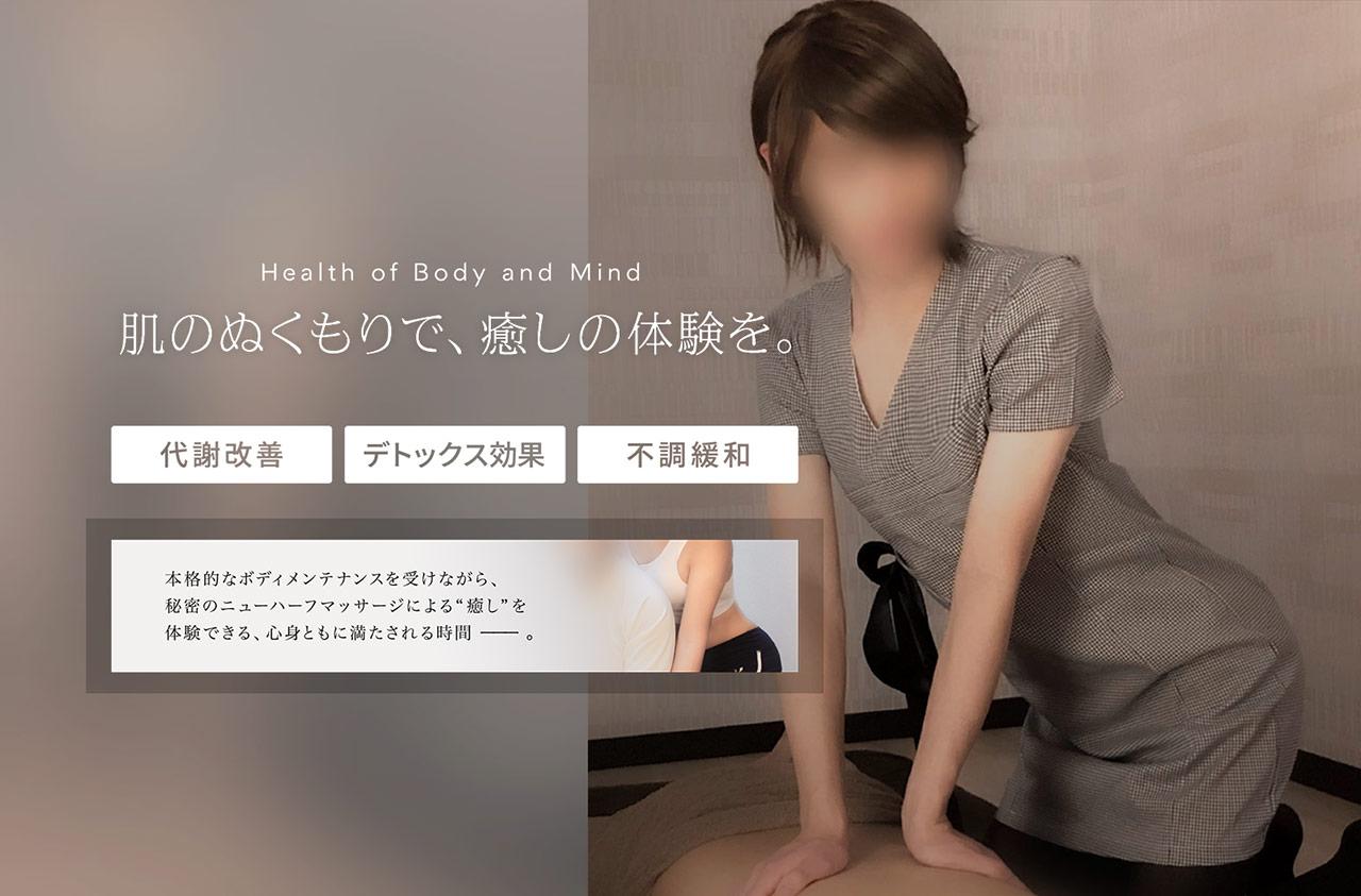 大阪ニューハーフマッサージ専門店MORETREATMENTはこちら
